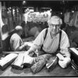 Vlado, 1994 Fairfax Michael Rayner